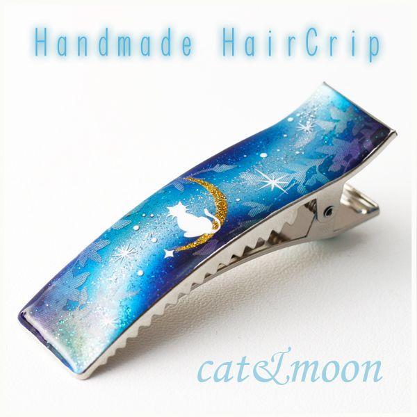 画像1: ヘアクリップ 猫と月〜星に願いを〜