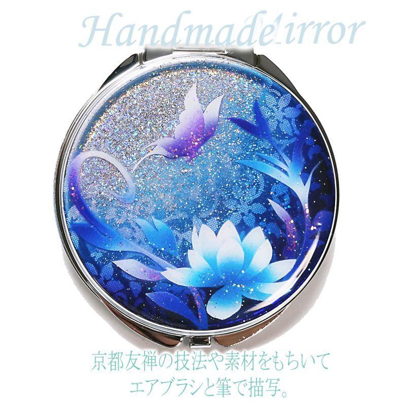画像1: 丸ミラー 蓮と蝶 青Version m14 銀箔 コンパクトミラー