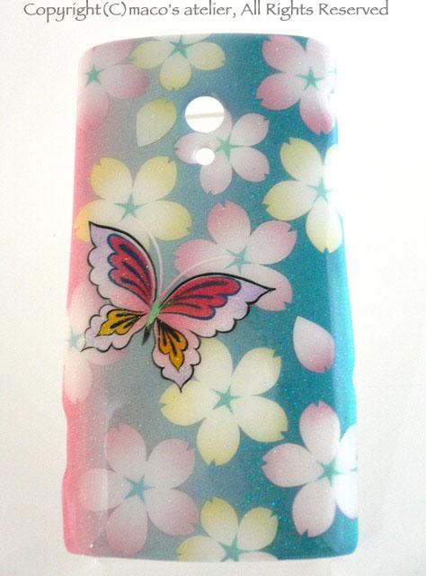 画像1: Type-X010 桜と蝶