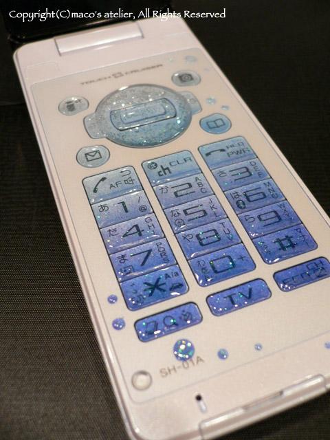 画像1: ボタン加工:青紫