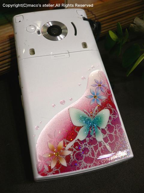 画像1: 蝶々と小花