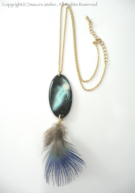 画像1: featherN