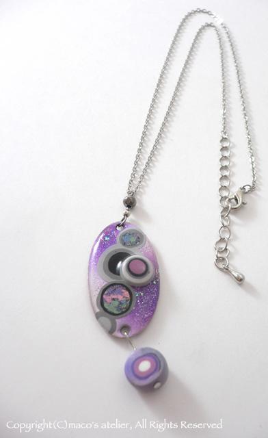 画像1: Resin clay [purple×pink]