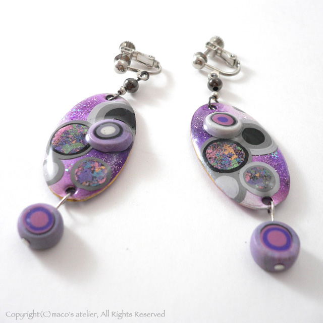 画像1: Resin clay [purple×pink]