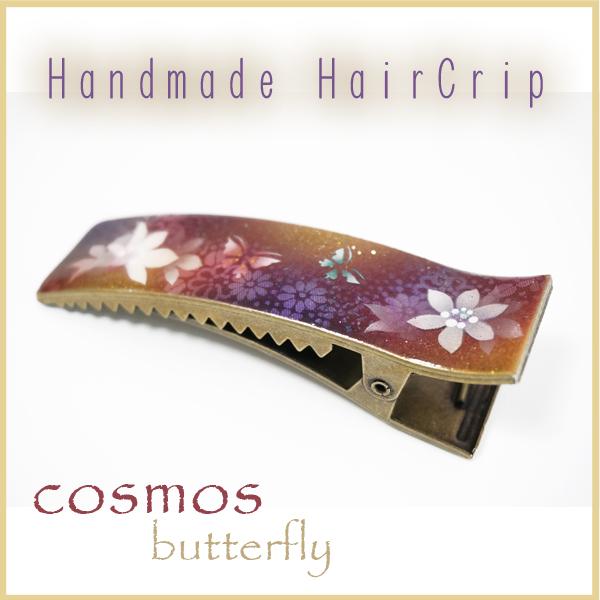 画像1: ヘアクリップ 秋桜と蝶
