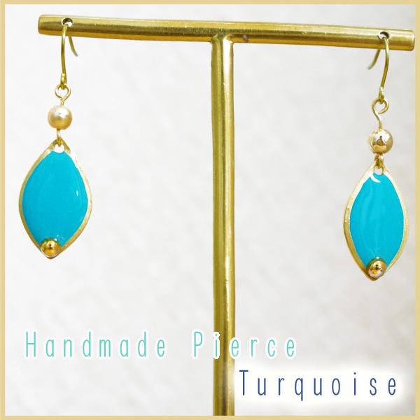 画像1: Turquoise ピアス チタンフック
