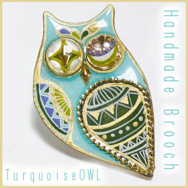 画像1: フクロウブローチ turquoise