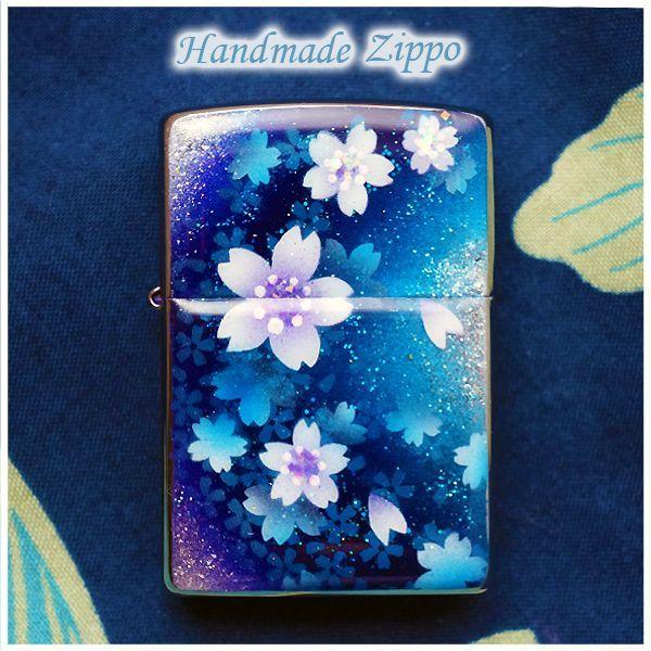 画像1: 青桜