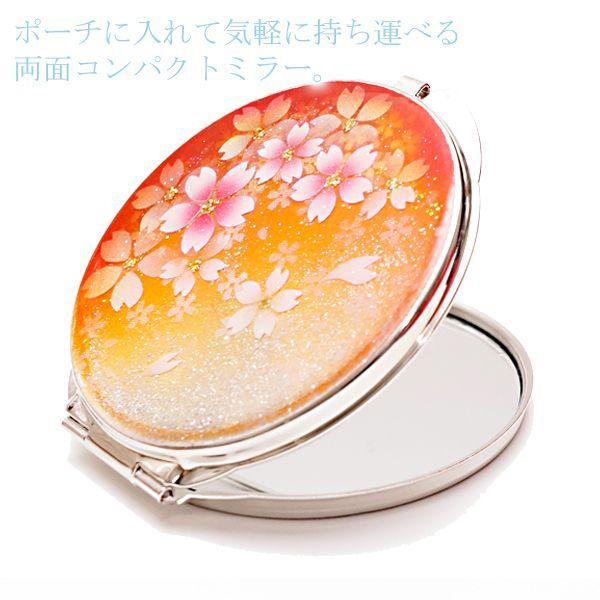 画像3: 丸ミラー 橙桜