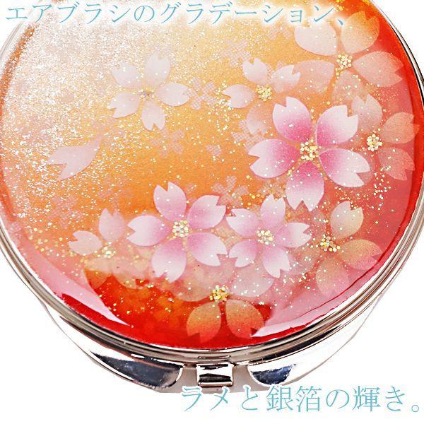 画像2: 丸ミラー 橙桜
