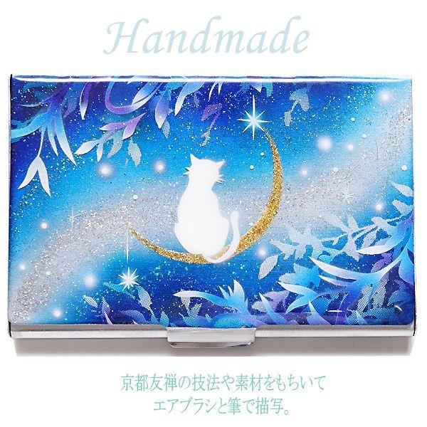 画像1: カードケース 猫と月〜星に願いを〜 銀箔 名刺ケース me2