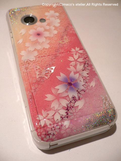 画像1: 蝶々と桜