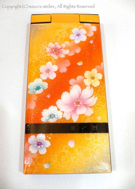 画像1: 牡丹と桜