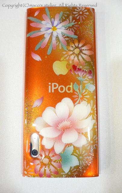 画像1: I pod nano 裏面:菊と牡丹015
