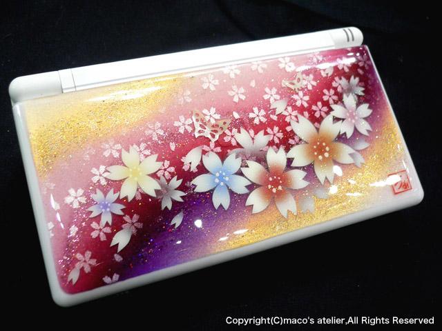 画像1: 桜と蝶々
