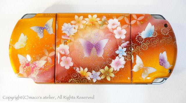 画像1: 蝶々と牡丹と桜