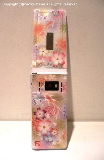 画像1: 金魚と桜