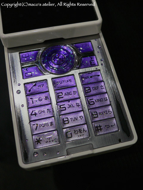 画像1: ボタン加工:紫