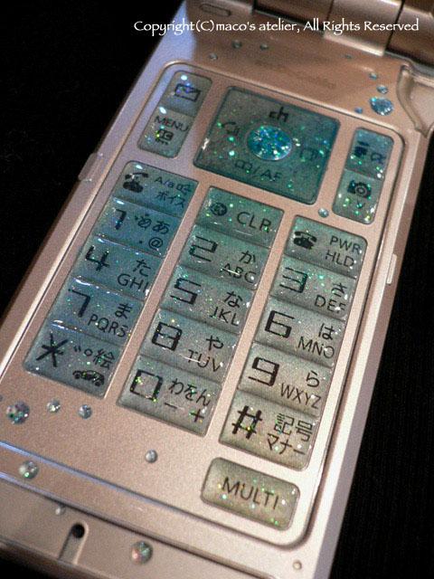 画像1: ボタン加工:青緑