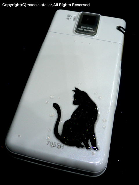 画像1: 猫