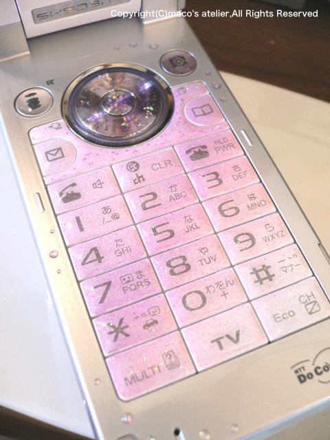 画像1: ボタン加工:ピンク〜紫
