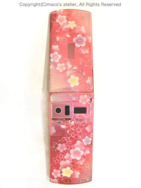 画像1: 梅と蝶 ピンク
