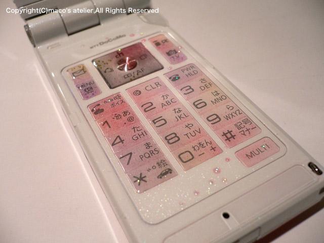 画像1: ボタン加工:ピンク系