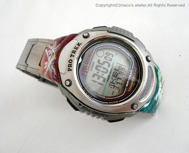 画像1: 腕時計:ヤシの木