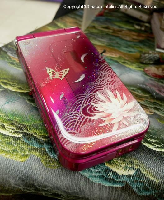 画像1: 花と蝶々