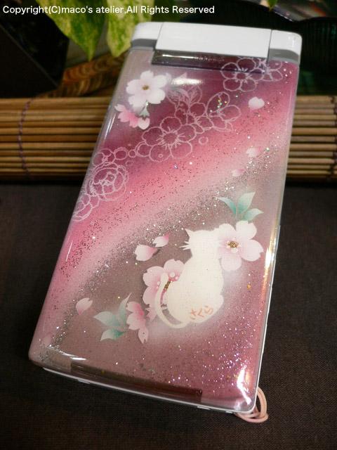 画像1: 桜と猫