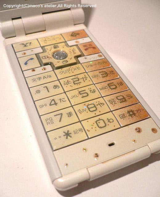 画像1: ボタン加工:黄色系