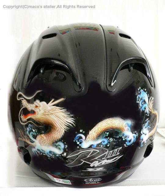 画像1: ヘルメット