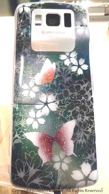 画像1: 蝶々と洋柄、エメラルド