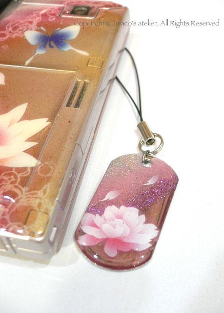画像1: 牡丹 ピンク