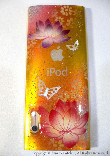 画像1: I pod nano 裏面:蓮と蝶々