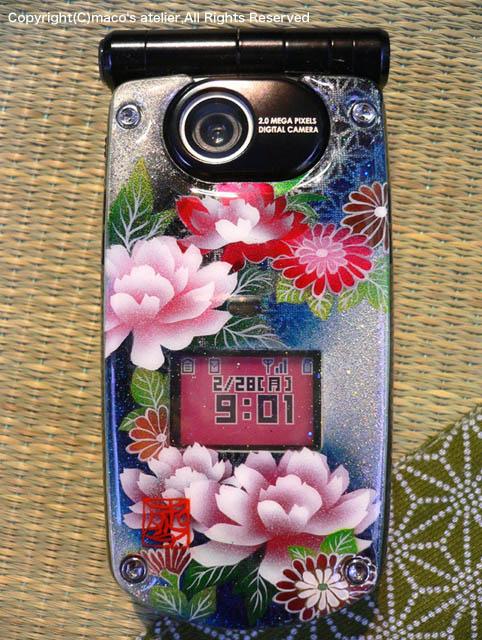 画像1: 牡丹と菊