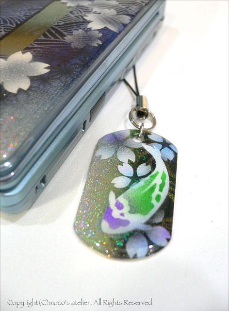 画像1: 鯉桜
